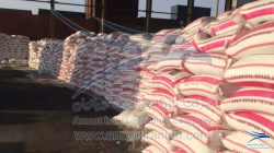 Urea Supplier, Urea Seller, International Urea Supplier, International Urea Seller, International Urea