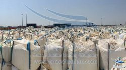 Sulfur Supplier, Sulfur Seller, International Sulfur Seller, International Sulfur Supplier, Sulphur Supplier, Sulphur Seller