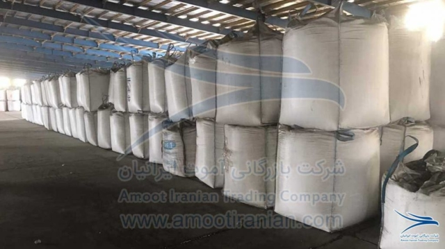 international urea supplier, urea fertilizer, urea nitrogen fertilizer, fertilizer prices, urea price, dap fertilizer, urea fertilizer price, urea fertilizer for sale, liquid nitrogen fertilizer, where to buy urea fertilizer, urea fertilizer price per bag, liquid urea, urea 46, urea for plants, urea uses, liquid urea fertilizer, nitrogen fertilizer, nitrogen fertilizer prices, urea products, urea fertilizer manufacturer, npk fertilizer price, where can i buy urea fertilizer, buy urea fertilizer, nitrogen based fertilizer, nitrate nitrogen fertilizer