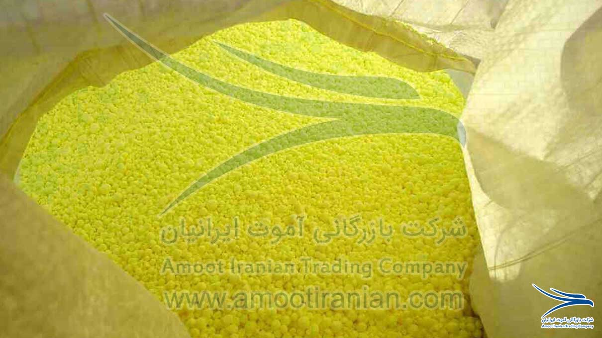 International Supplier of Sulphur, International Seller of Sulphur, Sulphur Supplier, Sulphur Seller