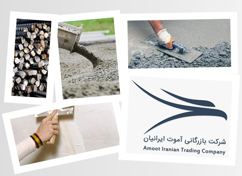 cement supplier, cement suppliers, iran cement supplier, Iranian cement supplier, cement supplier in iran, cement wholesalers, cement wholesale, iranian cement wholesale, Iran cement wholesale