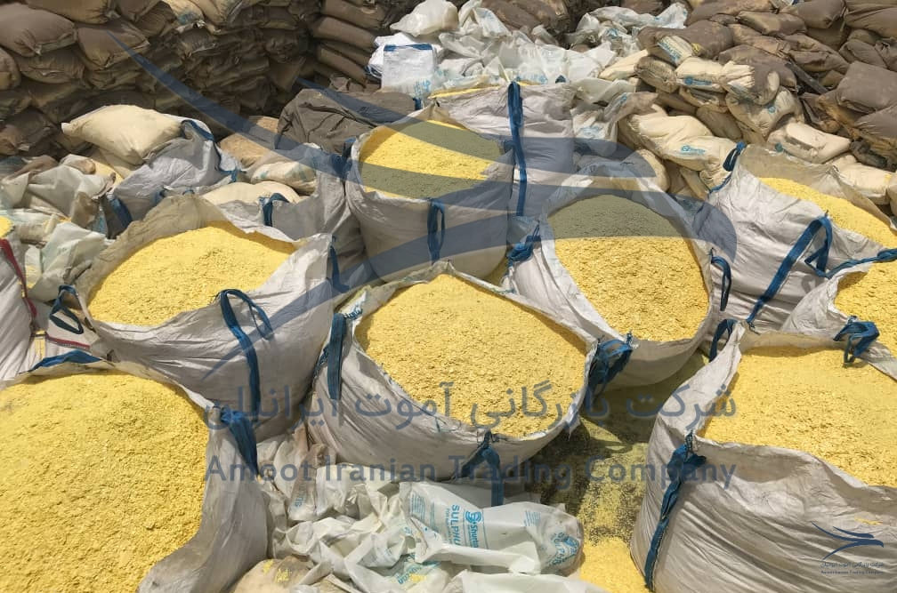 sulfur supplier, sulphur supplier, sulfur suppliers, sulphur suppliers, turkmenistan sulphur supplier, turkmenistan sulphur, sulfur suppliers